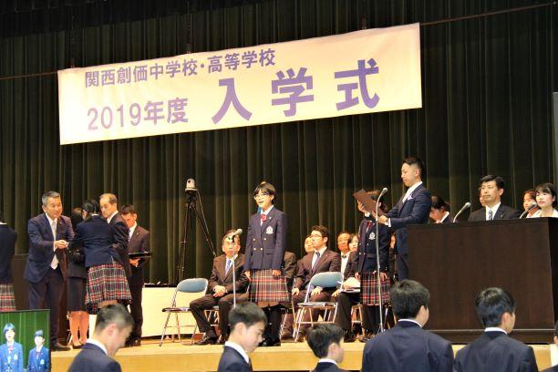 呼名入場(中学)