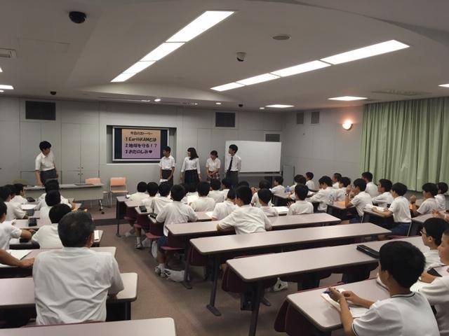 中学生、高校生によるアースカム特別授業