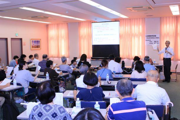 創価教育講座「創立者池田先生と学園生」