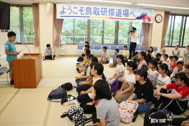 鳥取研修道場で未来部との交歓会